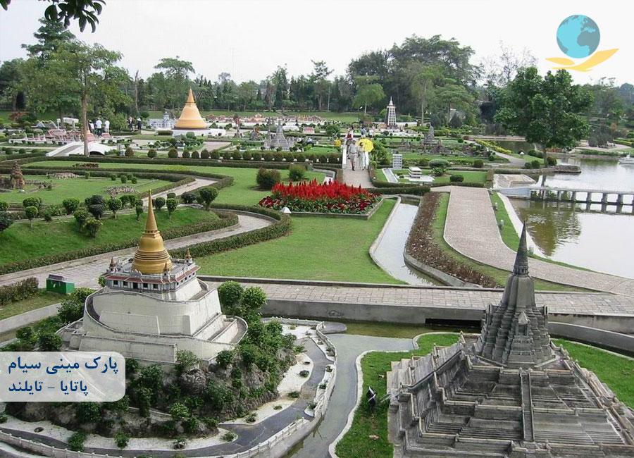 پارک مینی سیام پاتایا تایلند