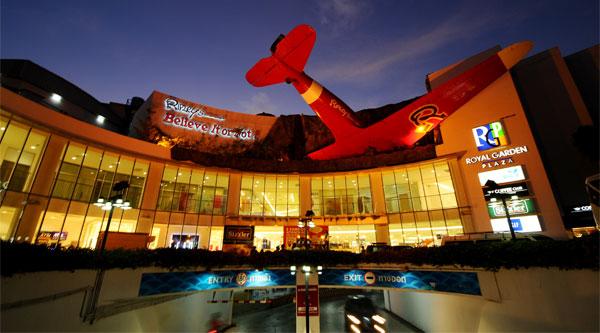 مرکز خرید رویال گاردن پلازا-Royal Garden Plaza