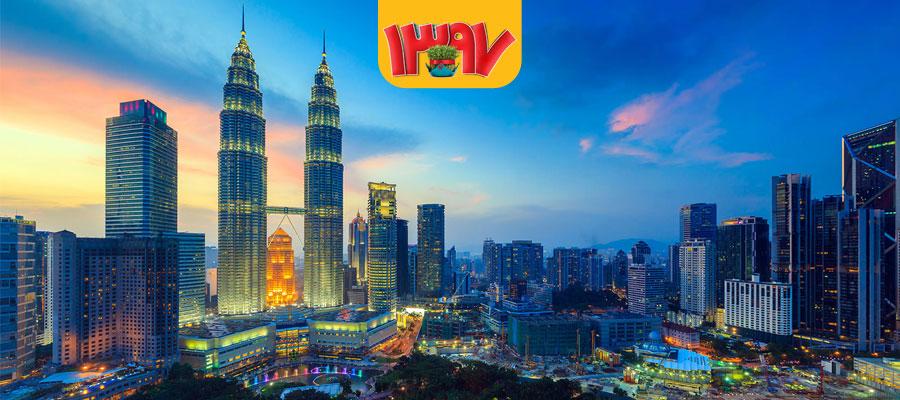 تور مالزی (کوالالامپور) - ویژه نوروز 97