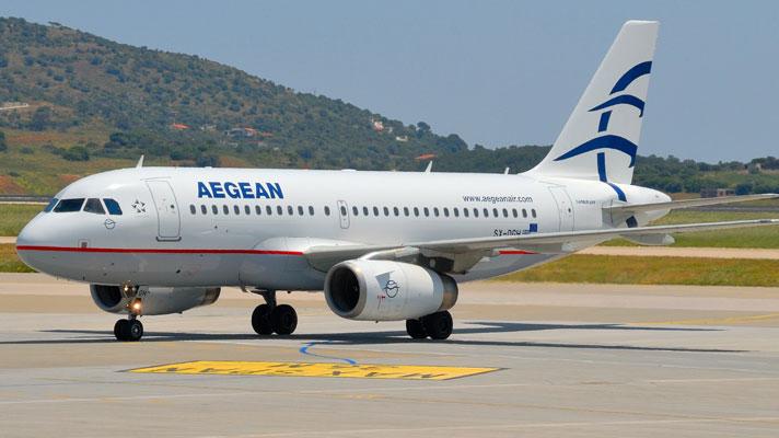 هواپیمایی ایژین یونان